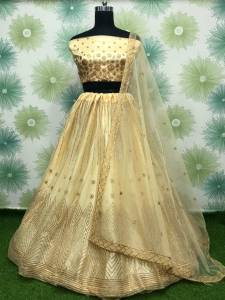 Captivation Light Yellow Badala Embroidered Fancy Work Soft Net Festive Wear Lehenga Choli